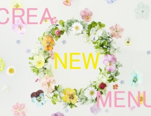 CREA対面メニューリニューアル!